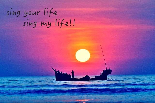 人生を歌おう!